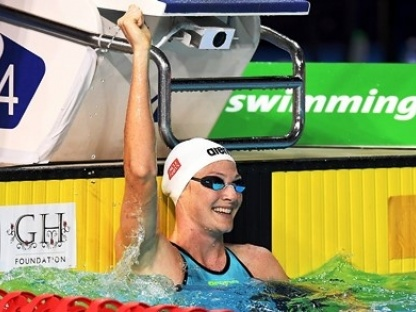 CATE CAMPBELL AUS