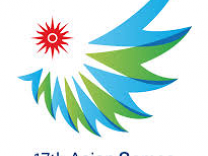 LOGO INCHEON