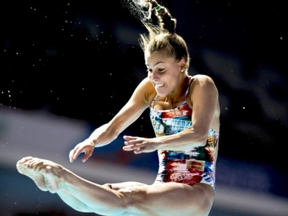 XVI FINA World Championships Aquatics Diving